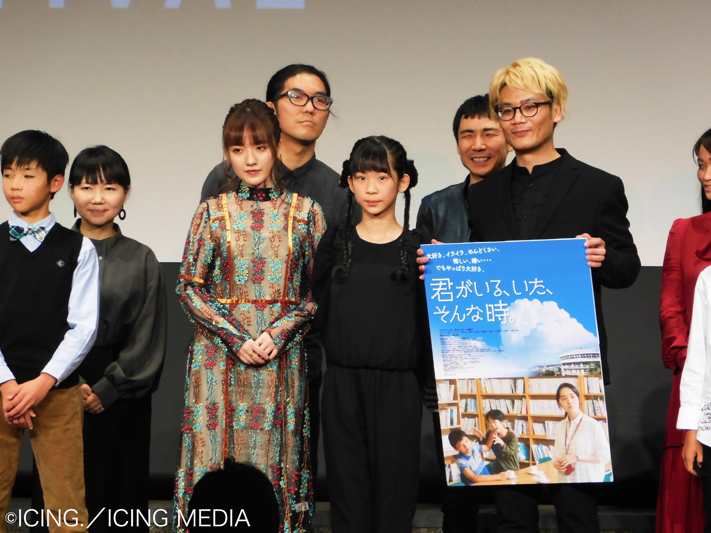 広島 国際 映画 祭